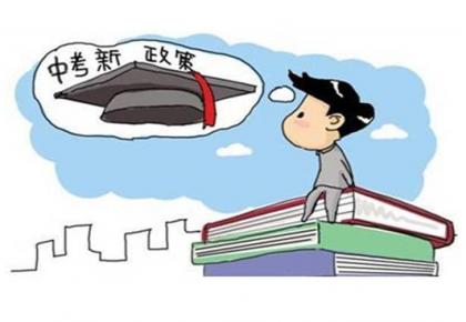 中考改革首批试点:长春延边吉林白城