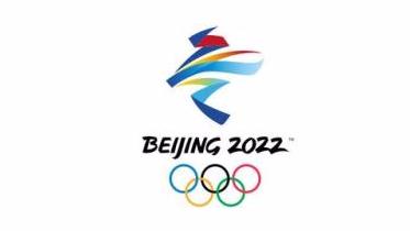 王艳霞委员:北京冬奥会应力争留下可惠及普通民众,并可长期持续利用的遗产