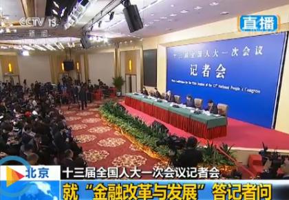 周小川:推动人民币国际化主要政策该出台的都已出台