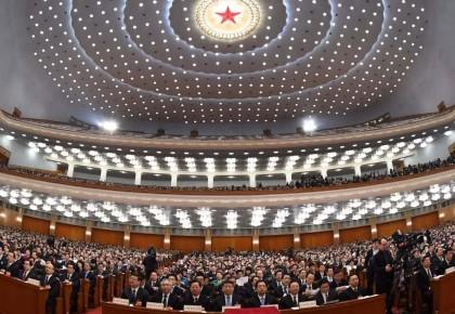 国务院机构改革方案来了:部门调整结果亮相!