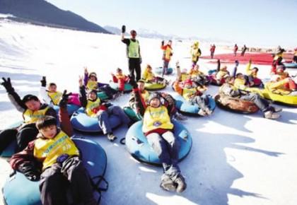 吉林代表团23名代表联名建议国家加大对冰雪经济支持