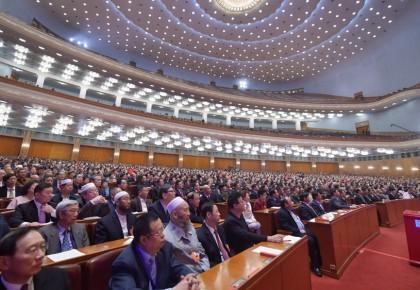 17时15分张庆黎宣布:汪洋当选十三届全国政协主席