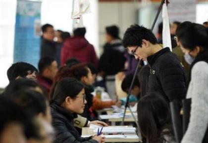 820万高校毕业生注意!这些就业优惠政策你知道吗?