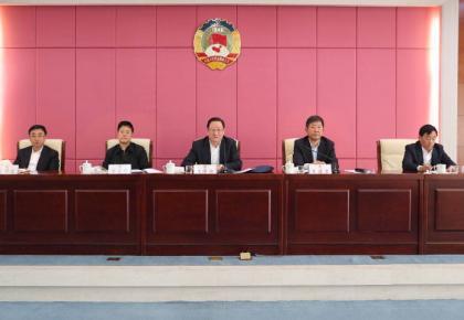 省政协召开会议传达学习贯彻全国两会精神
