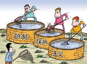 美国宣布对价值600亿美元中国商品加征关税,中方亮明态度