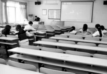 调查:超八成受访大学生表示选修课不只为学分