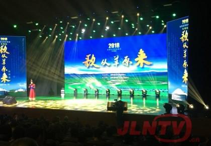 【首演】吉林省文化活动中心落户新址 长春国际会议中心今晚迎来首演