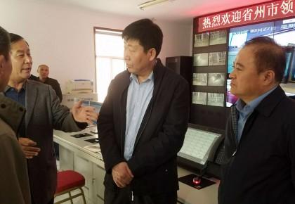 吉林省安委会办公室到延边州检查矿山企业安全生产