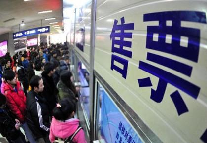 """""""五一""""小长假首日火车票今起开售!"""