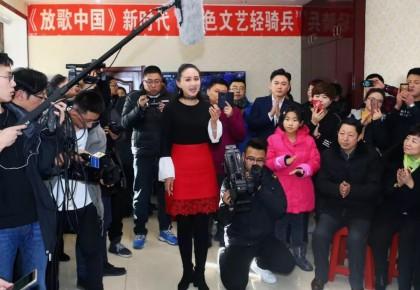 """《放歌中国》:电视界的""""红色文艺轻骑兵"""""""