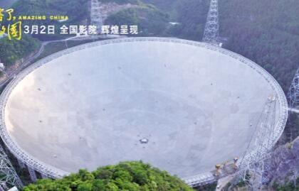 境外媒体热议《厉害了,我的国》:中国发展成就引发共鸣 民众爱国热情高涨