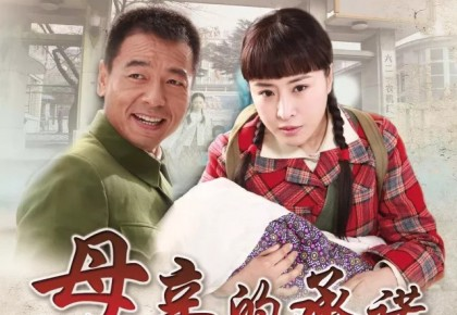 王雅捷《母亲的承诺》演绎女人的坚毅与担当!