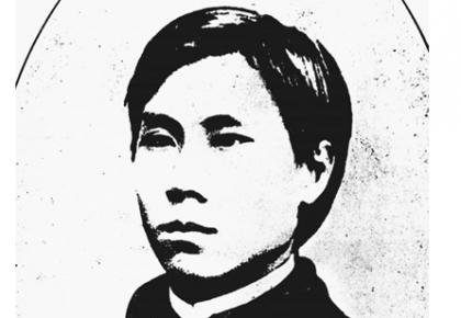 """""""革命军中马前卒""""——邹容"""