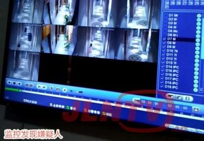汪清一居民轻信网络投资被骗15万  破案过程堪比暗战