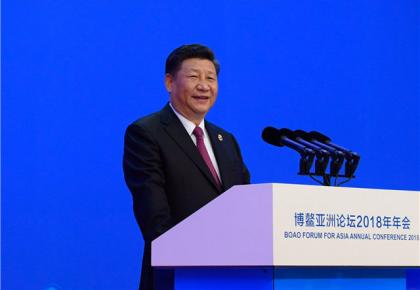 习近平在博鳌亚洲论坛2018年年会开幕式上的主旨演讲|全文
