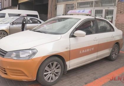 【执法行动】长春运管:投诉排名靠前出租车企业被责令整改