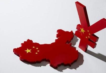 中国经济为世界带来发展机遇