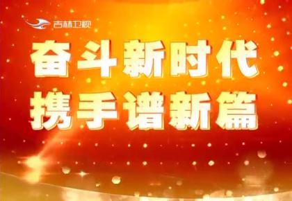 """浙江:集聚第一資源 組建人才 """"王牌之師"""""""