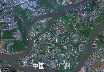 """【中国航天日】 """"吉林一号""""拍摄""""一带一路""""影像对外公开"""