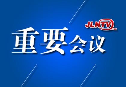 省政府与东航集团举行工作座谈会 景俊海刘绍勇出席