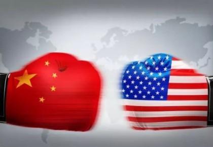 """中国正式亮剑直指美国""""七寸"""" 让美方一改咄咄逼人态势"""