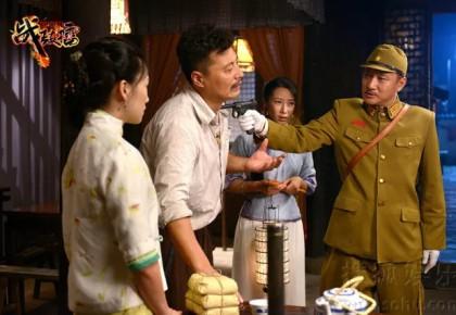 东风吹《战鼓擂》 草根英雄的家国梦 吉林卫视燃情剧场持续热播!