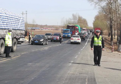 高速部分路段封闭施工 长春交警启动二级勤务响应确保通行顺畅
