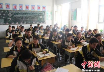 """全国贫困县94.7%中小学办学条件能""""保底"""""""
