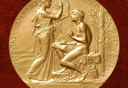 今年诺贝尔文学奖不发了!原因很丢人……