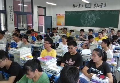 长春:教师课上不讲课下讲 年度考核一票否决