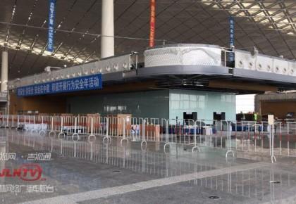 【全新亮相】长春机场T2航站楼装修近尾声 5月底竣工!