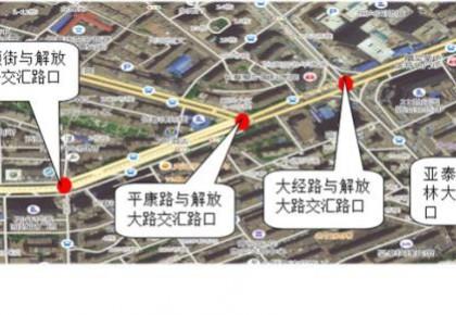 【出行】今晚9点开始吉林大路部分路段封闭施工 绕行路线请收好