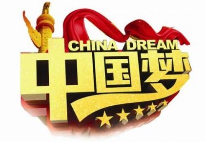 2018年吉林省广播影视公益广告大赛开始申报了