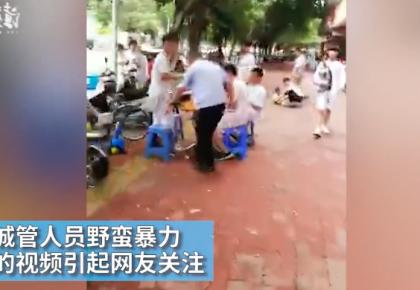 城管当街论锤砸桌椅 用餐学生惊吓后退
