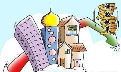 长春等12城因房价上涨快被约谈后,陆续出手!