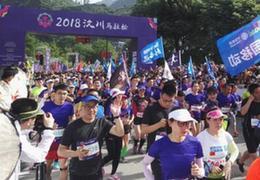 """跑向新生!首届汶川半马6000人共同跑出""""生命的赞歌"""""""