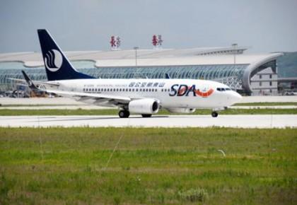 吉林省民航机场集团公司招聘工作人员