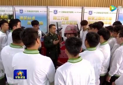 录取比例7:1,吉林省面向退役大学生士兵定向招录公务员火热进行中