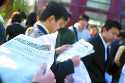 2018年中国大学生薪酬TOP200出炉,哪些高校毕业生待遇高?