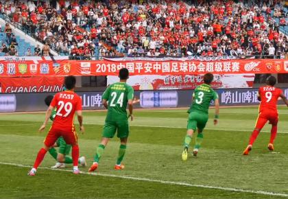 中超第11轮:长春亚泰0比2不敌北京国安遭遇三连败