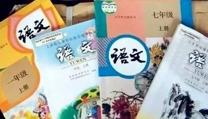中央广播电视总台、教育部联合推出有声语文教材