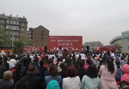 """吉林省""""百名艺术家走进新时代传习所""""活动启动"""