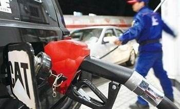 今日再開成品油調價窗口 七連漲真的要來了么?