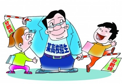 吉林省高等职业教育分数线公布啦!快来看看吧!