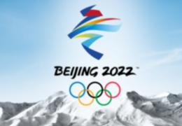 """北京冬奥组委""""聚天下英才"""" 备战2022年冬奥会和冬残奥会"""