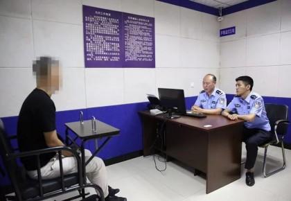 通化警方查处一起散布网络谣言案 传谣网民已被处罚