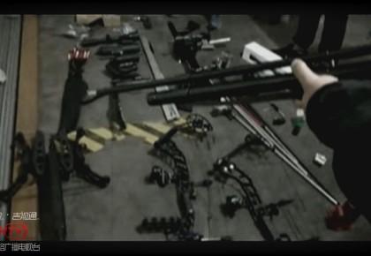 【震惊】民警万里追捕 跨省制枪窝点覆灭
