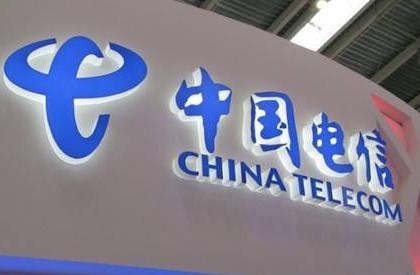 中国电信黑龙江公司擅用无线电频率干扰中国移动 被查处