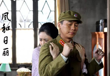 李晨、马伊俐领衔《风和日丽》,演绎虐恋深刻入骨!