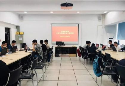 吉林省首届大学生网络安全大赛线上初赛5月15日举行